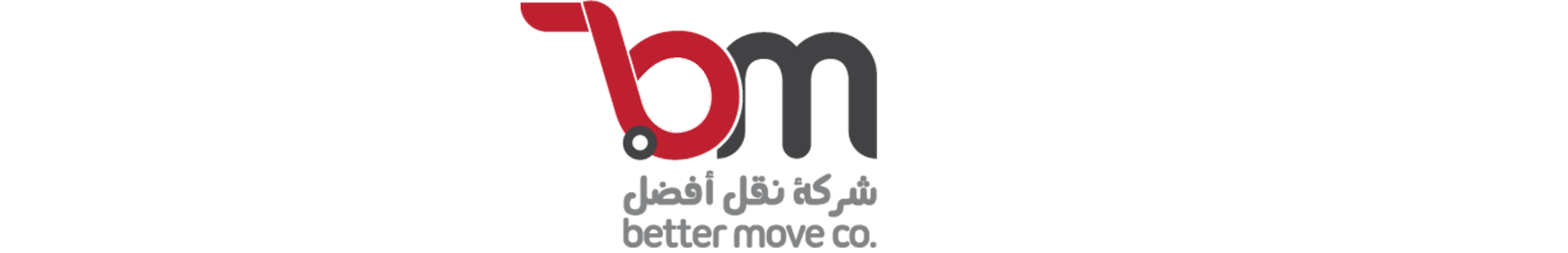 better-move-logo